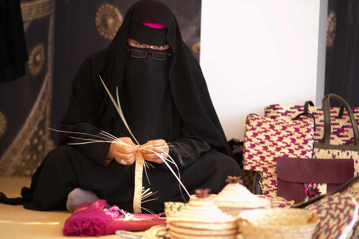 Abu Dhabi Cultural Village @F1